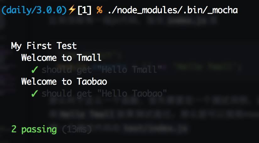 FT12短网址:聊一聊前端自动化测试(上) 短网址资讯 第3张
