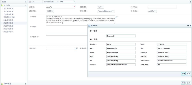一个基于 Dubbo 的微服务改造实践 短网址资讯 第6张