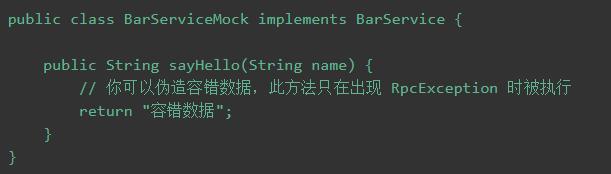 一个基于 Dubbo 的微服务改造实践 短网址资讯 第12张