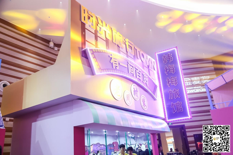 首届品质电商节在杭启幕 深析新零售新品质新服务 短网址资讯 第3张