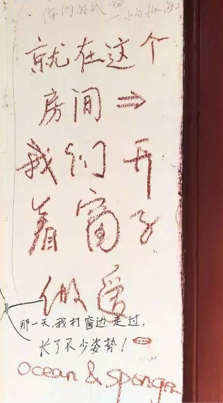 穷游文青的艳遇大戏,都在青旅的墙上...... 短网址资讯 第1张
