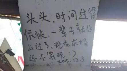 穷游文青的艳遇大戏,都在青旅的墙上...... 短网址资讯 第6张