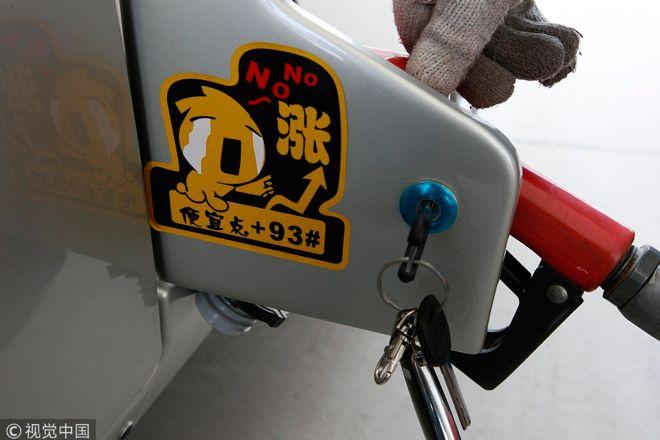 美国石油公司刚来中国卖低价油,就被发改委逼着涨回去? 短网址资讯 第3张