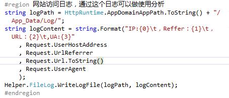 使用.net 的短链接源码(短网址) 短网址资讯 第2张